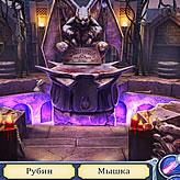 Скриншот игры Twilight Town: Поиск Предметов